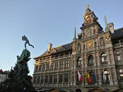 ベルギー旅行(アントワープ観光・グルメ編)