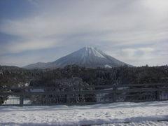 大山スキー旅行