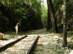 タイ西部・悲劇の歴史を辿る旅3(カレン族の村フアイマライ&泰緬鉄道ヘルファイア・パス編)