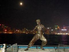 2007春の香港3泊4日★2 旺角散策