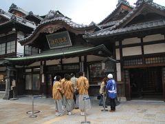 201112-04 四国 (2011年12月24-25日 道後温泉)Dogo Onsen(hotspring)/Ehime/Shikoku