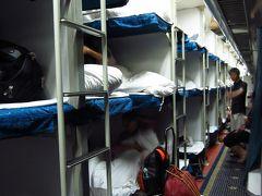 摩訶不思議温州1★寝台列車に乗って…上海から温州へ