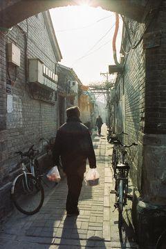 2013 中国・北京 厳冬のPM2.5の中を旧市街胡同をぶらぶら歩き旅