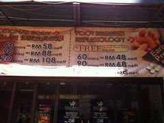 2012年末はアラビア半島&スリランカ&おまけの計7ヶ国周遊10日間の旅(10) コロンボからクアラルンプールに寄り道して帰国【作りかけ完結シリーズw】