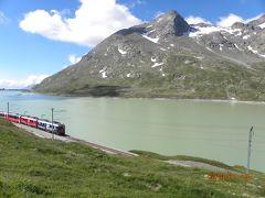 39日間のスイス(その7) ポントレジナを拠点にベルニナ急行や少しハイキング