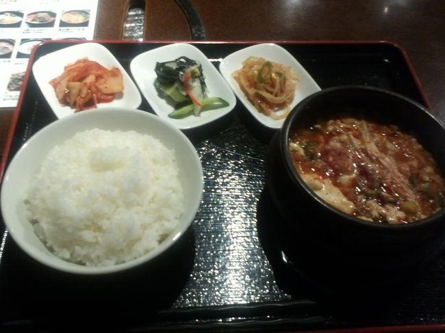 韓国料理の激戦区・赤坂界隈で食べる!本格的な韓 …