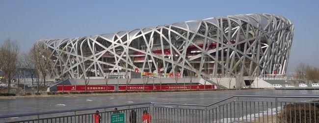 北京観光(頤和園・鳥の巣・天安門・胡同...