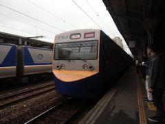 2013.01 初めての台湾で台鉄三昧!(2)空港から桃園客運5059路と台鉄を乗り継ぎ台北へ。