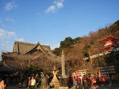 和歌山の正月風景その3(紀三井寺)