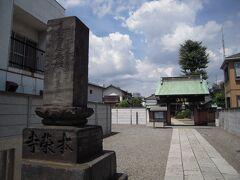 武蔵品川本栄寺散歩