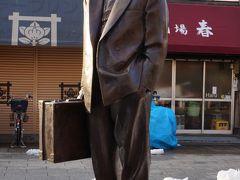 今年の成田山は、葛飾柴又帝釈天への参拝のはしごと、老舗鰻屋川千家での鰻懐石