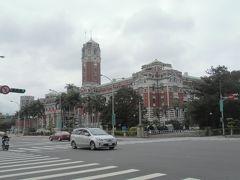 2013.01 初めての台湾で台鉄三昧!(4)列車の時間まで二二八和平公園を散策しよう。