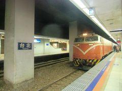 2013.01 初めての台湾で台鉄三昧!(5)水色客車の復興号で東部幹線・台北から太平洋側へ。