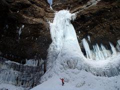雲竜渓谷 ~~壮大な氷の世界~~