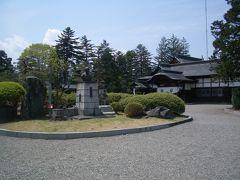 日本一周旅行−01