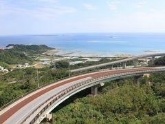 日本一早い花見と世界遺産・おいしい沖縄料理を求めて