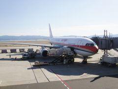 天空のレストラン 中国南方航空(CZ)、中国東方航空(MU)、海南航空(HU)、中華航空(CI)
