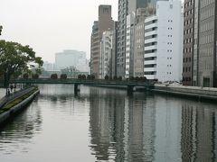 日本の旅 関西を歩く 大阪市の淀屋橋(よどやばし)周辺