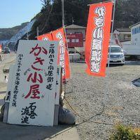東北に行こう! 渡波のかきと仙台グルメ1泊3日の旅