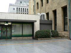 日本の旅 関西を歩く 大阪市の住友村(すみともむら)、日本銀行大阪支店旧館周辺