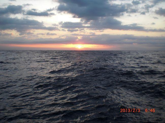 2月いよいよヤリイカ開始<br />今年も天候不順で<br />なかなか出船できませんが<br />出たとき増殖していきます