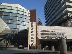 所沢市高齢者大学 第36期アルバム完!(後期4:卒業式)Net album of Senior College of Tokorozawa City Vol.5