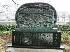 日本の旅 関西を歩く 大阪市の淀屋(よどや)跡、フェスティバルホール周辺