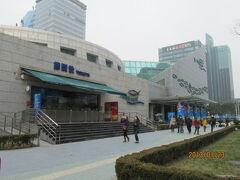 上海の陸家嘴・海洋水族館