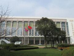 上海の陸家嘴・国際会議中心