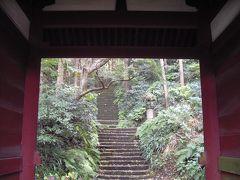 鎌倉・妙法寺