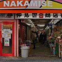 カメラと散歩 町田商店街