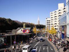 大崎から新宿へ