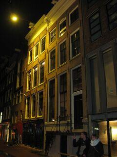 2012年12月 トルコ航空で飛ぶオランダ・ベルギー・トルコ(7 アムステルダムの猫博物館とアンネ・フランクの家)
