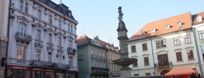 ◆年末年始の中欧旅行◇3日目◆ブラチスラバ...