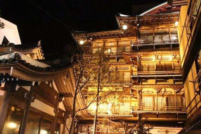 2泊3日で長野県へ<br />今回の旅の一番の目的は歴史の宿「金具屋」に泊まる事です<br /><br /><br />