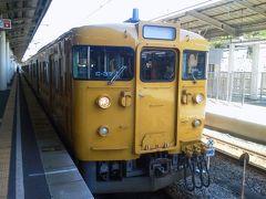 2012 夏の広島遠征~18きっぷの旅【その8】青春18きっぷで広島~東京乗りまくり