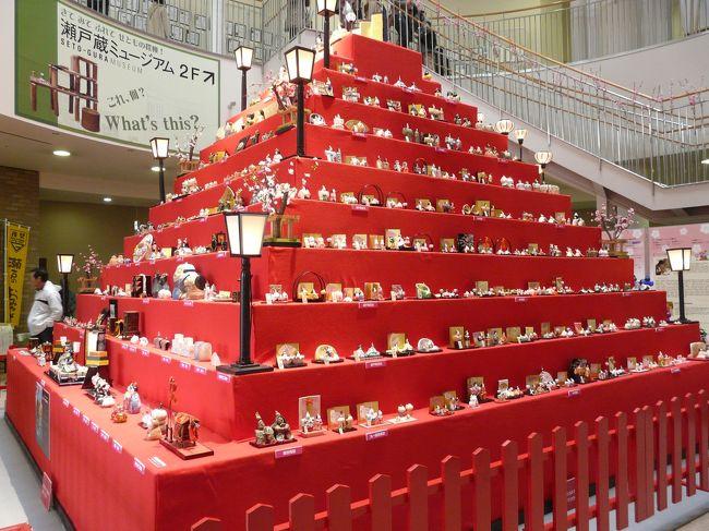 愛知県瀬戸市は街中で雛祭りを開催中です。<br /><br />尾張瀬戸駅周辺には参加店が集中しています。<br /><br />雛祭りは子供の事と思いながらも出掛けてきましたが、中々の作品が数多くの店に展示されていて飽きる事も忘れてしまう程でした。<br /><br />陶のまち瀬戸のお雛めぐり・(3/3まで開催されています)<br /><br />http://www.seto-marutto.info/hina/ <br /><br /><br />瀬戸蔵周辺の多くの駐車場は最初の60分は無料に成っていました。<br />その後は、60分置きに100円が必要です。<br /><br />ナビタイムで貴方の行程の確認が出来ます。<br />http://www.navitime.co.jp/<br />