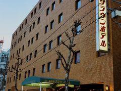 名古屋/三蔵温泉泊⇒伊勢・鳥羽へ バス車窓から ☆パールファルコで休憩