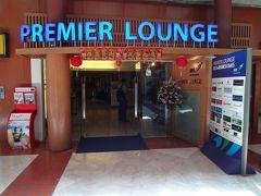 ジャカルタ・スカルノハッタ国際空港 プレミア共通ラウンジ
