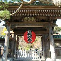 鎌倉散策 Vol 1