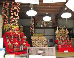 佐倉市散策(37)・・佐倉・城下町ひなめぐりを訪ねます。