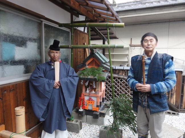 前日、甘南備山から長寿・子宝授け・多宝の「香具矢大妙神」を竹取翁博物館本館の「かぐや神社」に迎え御霊を祭った。