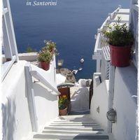 2006年夏のバカンスは夢のサントリーニ島へ@Sunrocks Hotel