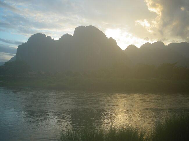 Vang Vieng In Lao