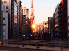 東京マラソンのコースを歩いてみよう♪ Vol.3 日比谷→品川 約6km