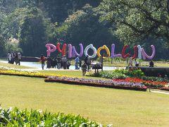 マンダレー地域制覇を目指して。⑦ ピンウールィン 植物園・滝・寺院