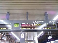 九州旅行で博多駅を利用。