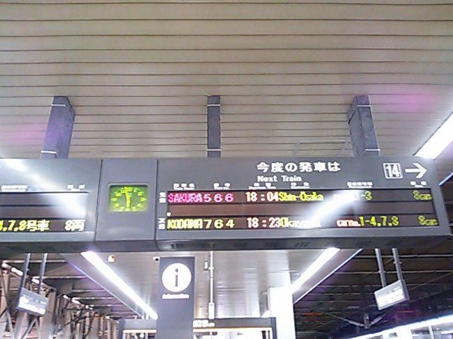 九州に旅行に行きました。<br />メインは佐賀・長崎で、新幹線で博多駅を利用しました。