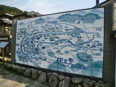 佐賀と長崎 窯元巡りの旅 ver2 ~伊万里・大川内山&カッパのミイラ編~
