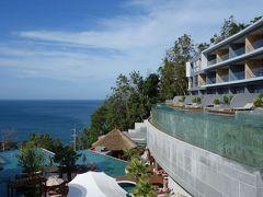 カリマリゾート & スパ, プーケット Kalima Resort & Spa, Phuket